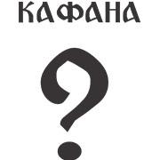 Znak pitanja
